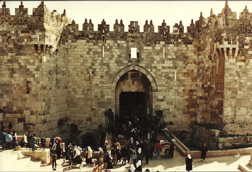 Damascus Gate, about 1992